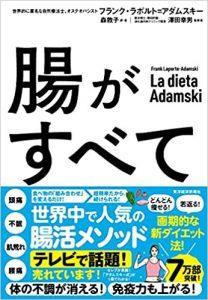 Japan best-seller